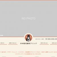 スクリーンショット(2015-01-22 15.59.02)